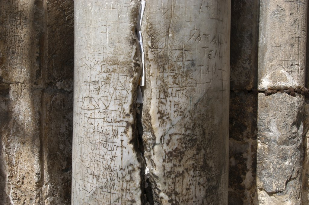 Stock Photo: 1606-73777 Israel, Jérusalem, Pillars at the entrance of the Holy Sepulcher basilica in Jerusalem