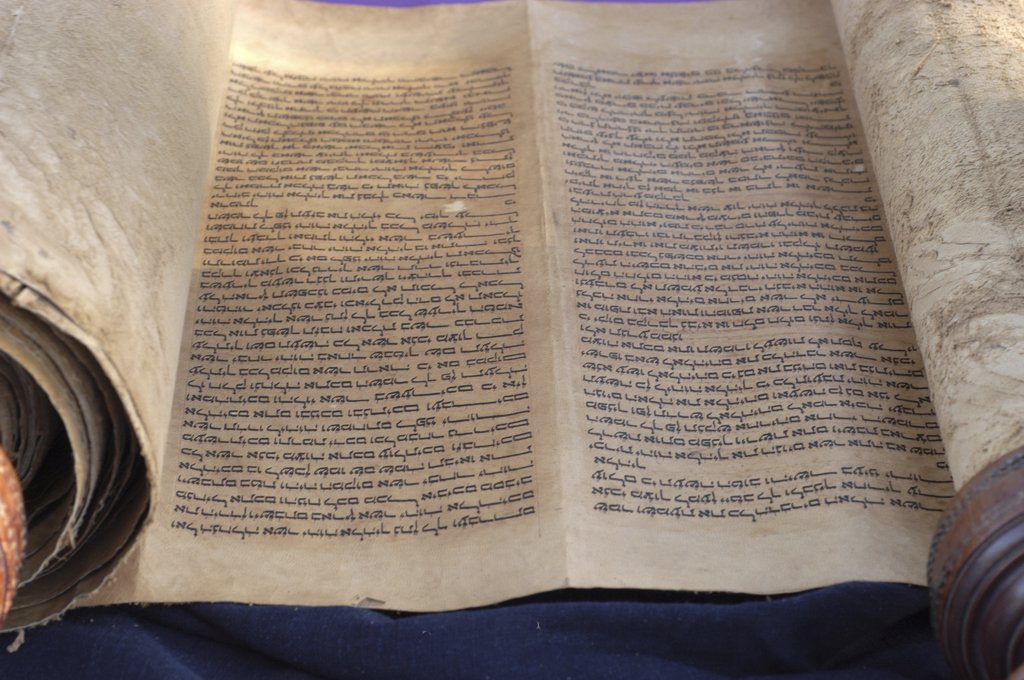 Stock Photo: 1606-73801 Israel, Neot Kedumim, Torah scrolls