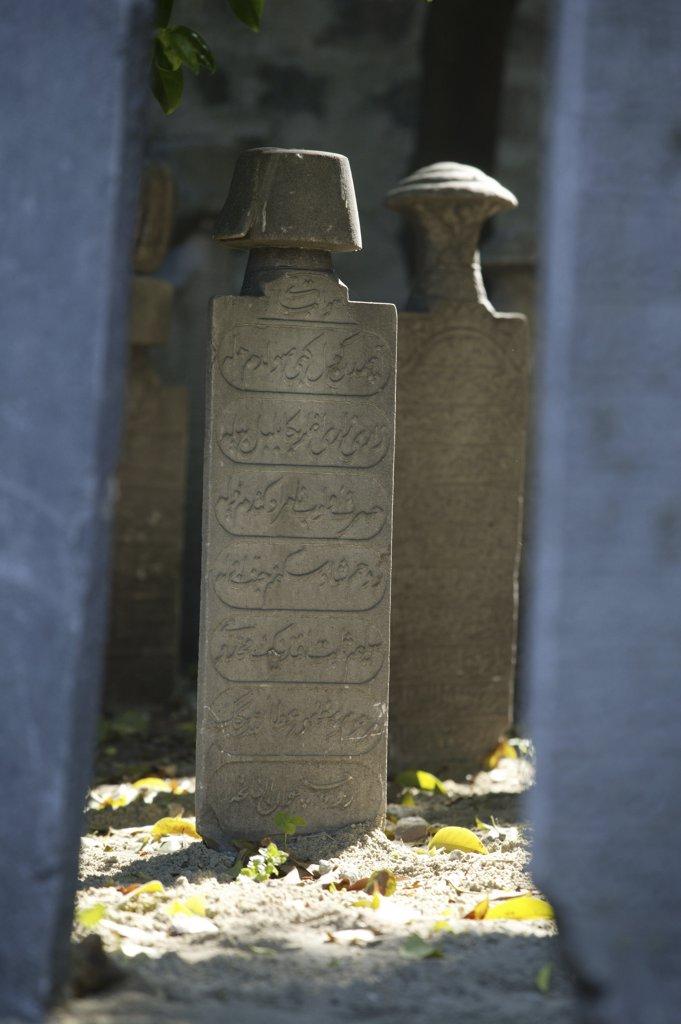 Turquie, Istanbul, Dervish's tombstone : Stock Photo