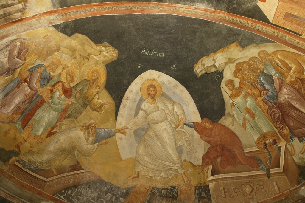 Turquie, Istanbul, Church of St. Saviour of Chora. Descent of Christ Into Limbo : Stock Photo