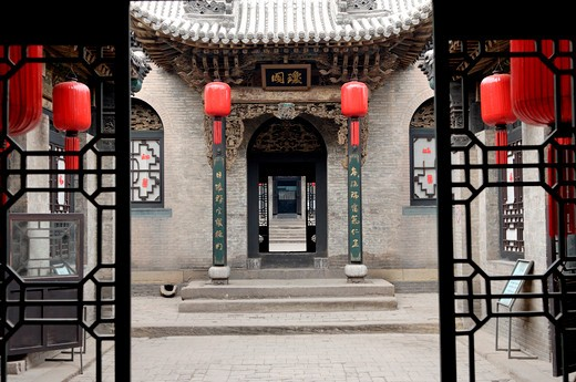 "China, Shanxi, Qiao's Compound (where film """"Raise the Red Lantern"""" was shot), pictures of actors : Stock Photo"