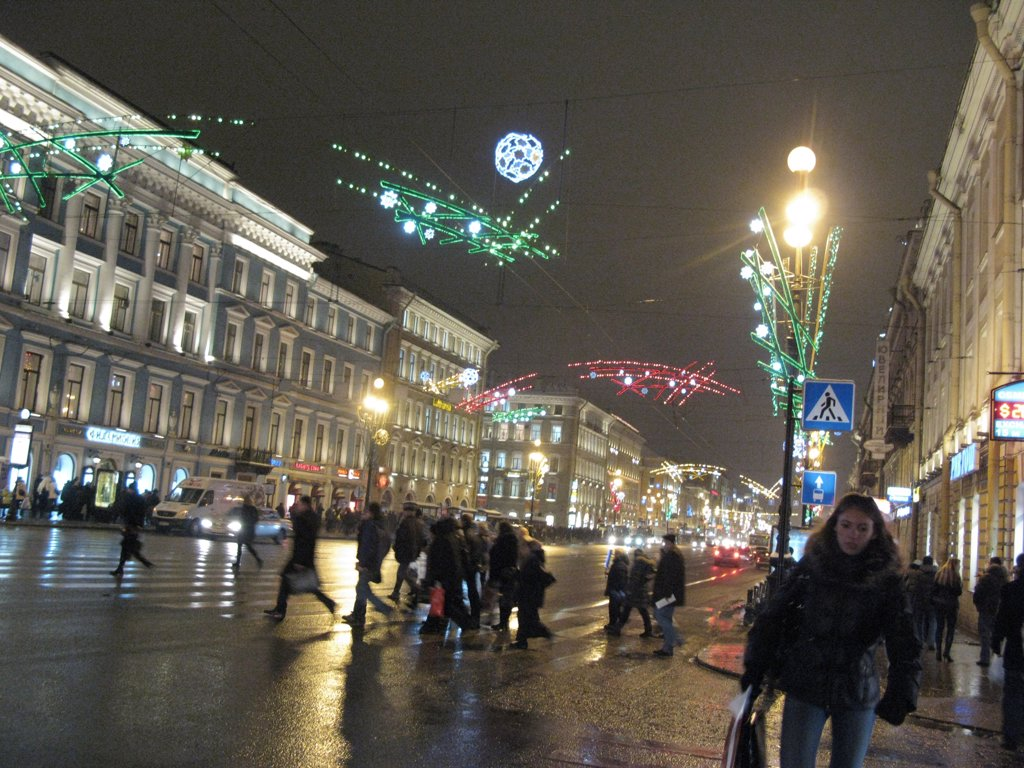 Russia, St. Petersburg, Nevkij avenue : Stock Photo