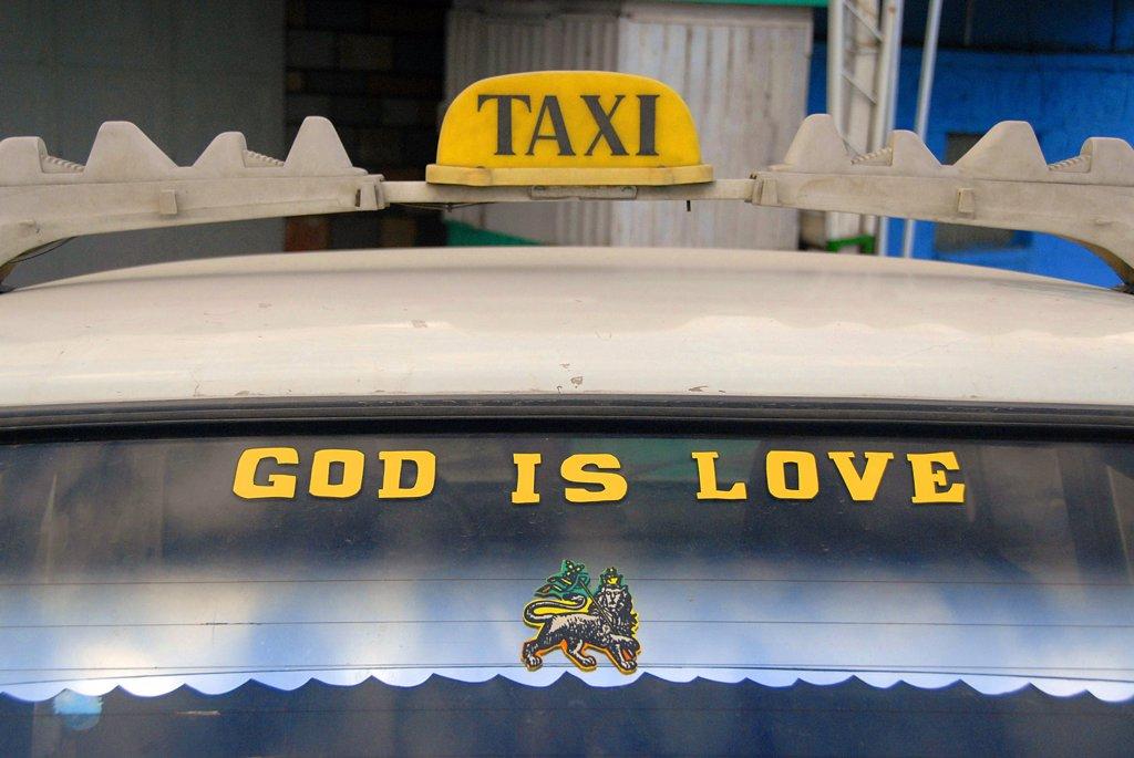 Ethiopie, Religious sticker on a windshield : Stock Photo
