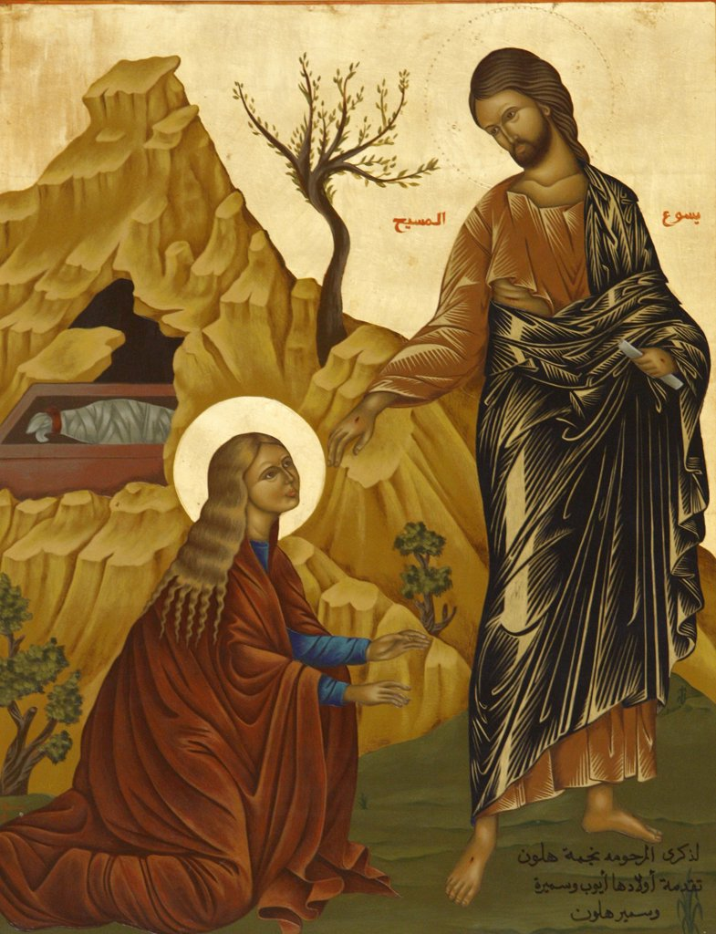 Israel, Haifa, Icon in Haifa melkite cathedral : Mary Magdalene with resurrected Christ : Stock Photo