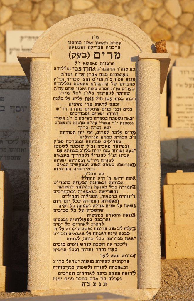 Stock Photo: 1606-89383 Israel, Jrusalem, Grave in the Mount of Olives Jewish cemetery