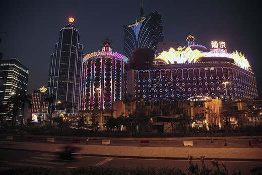 Stock Photo: 1606-97723 China, Macau, skyline, casinos