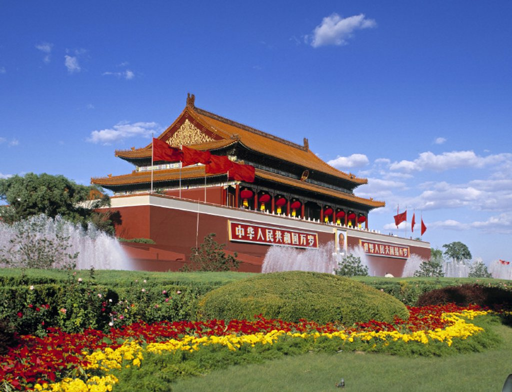 Gate of Heavenly Peace, Tiananmen Sq, Beijing, China : Stock Photo
