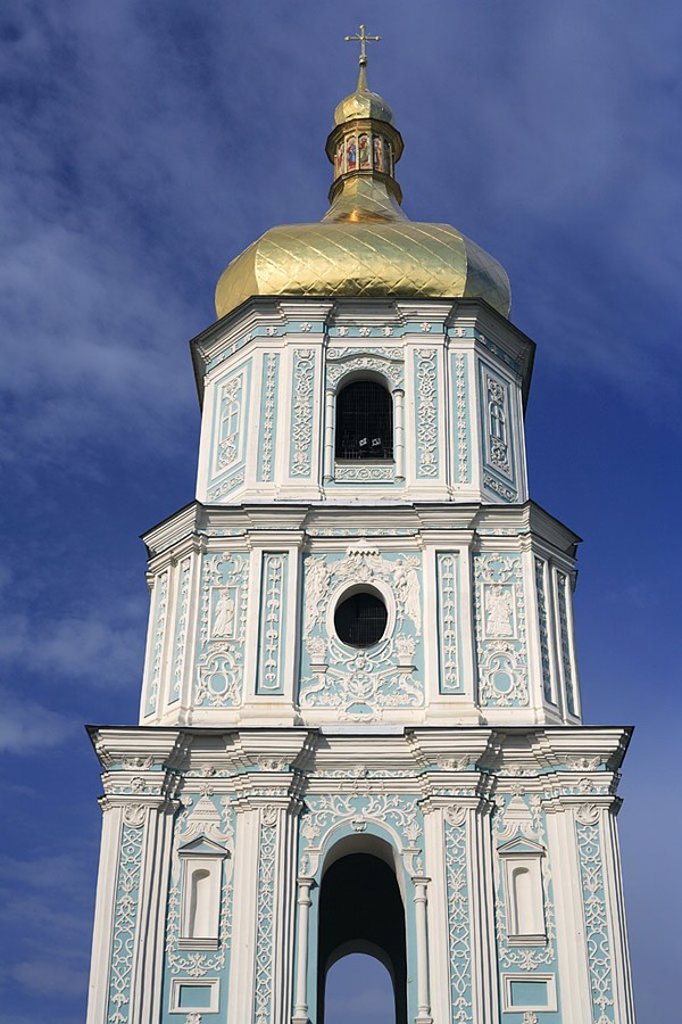 Bell tower of cathedral of St Sophia, Kiev, Ukraine : Stock Photo