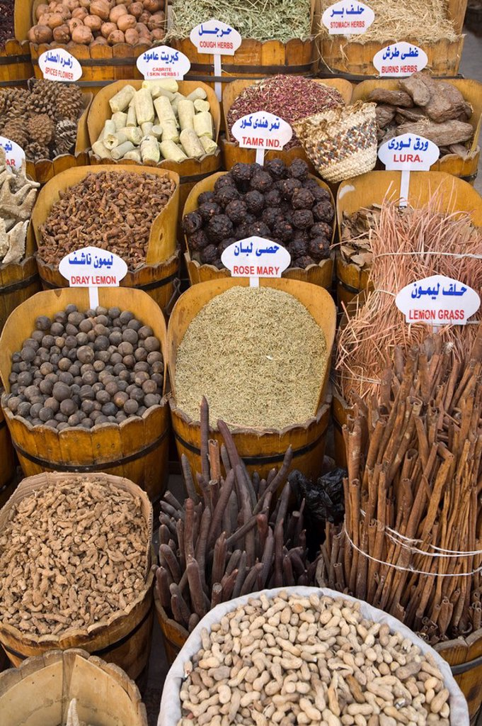 Stock Photo: 1609-24882 Spices at local market, Aswan, Egypt