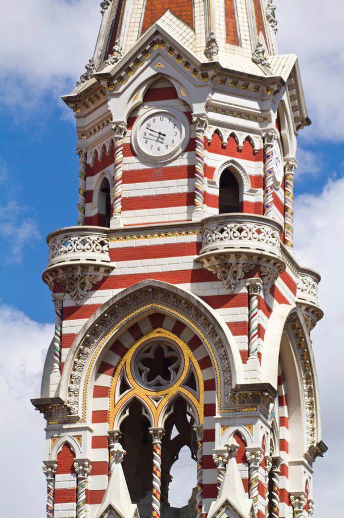 Stock Photo: 1609-32806 Colombia, Bogota, La Candelaria, Iglesia de Nuestra Senora del Carmen