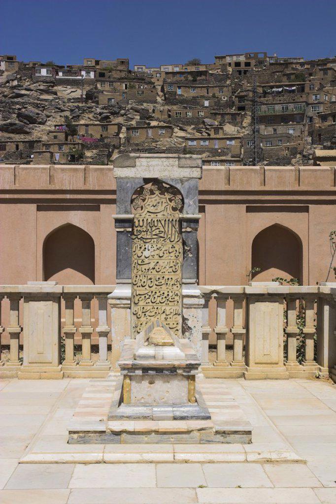 Afghanistan, Kabul, Gardens of Babur, Babur´s tombstone : Stock Photo