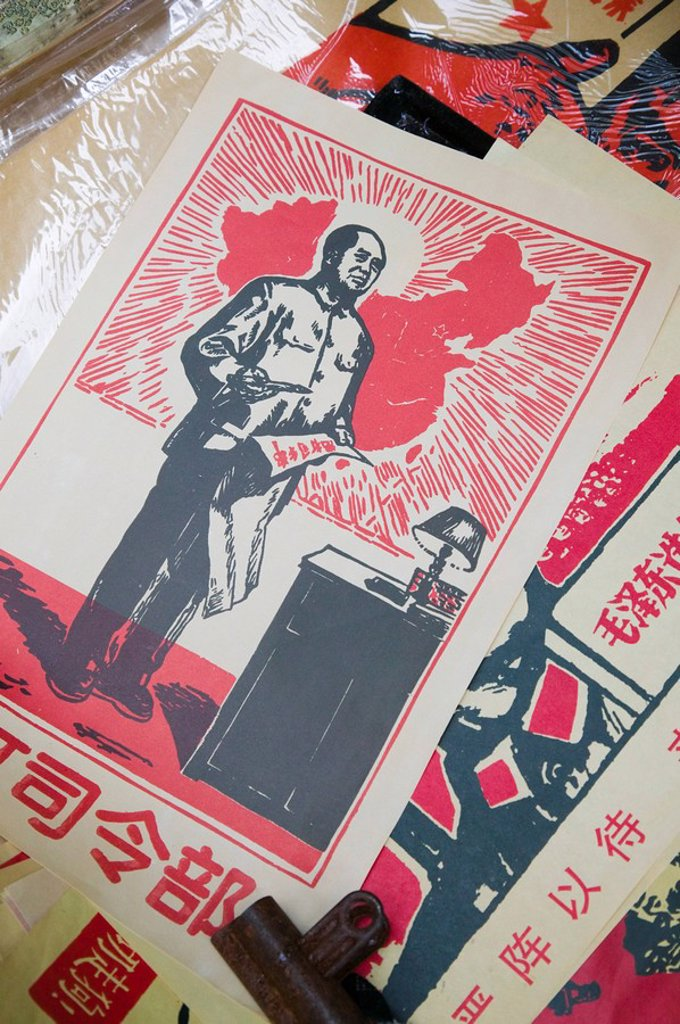 Stock Photo: 1609-36846 China, Hong Kong, Central, Hollywood Road Antiques Market, Chairman Mao Communist Era Souvenir posters