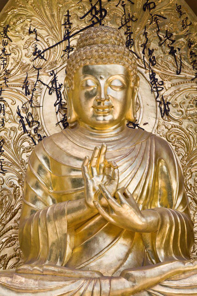 Stock Photo: 1609-37577 India, West Bengal, Darjeeling, Japanese Peace Pagoda built by Nipponzan Myohoji Organisation
