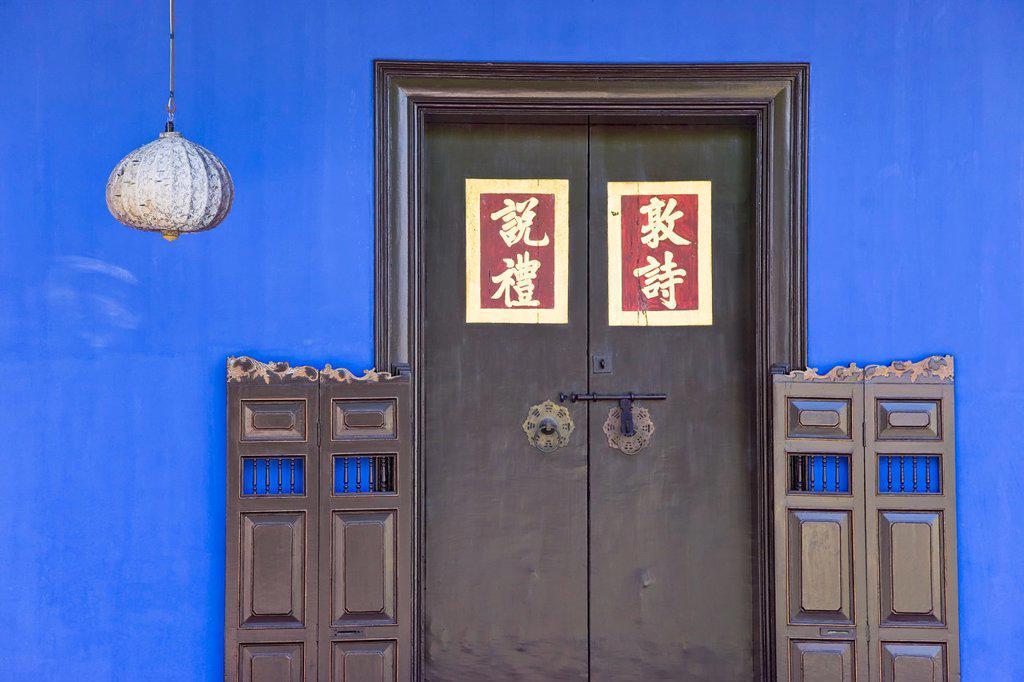 Malaysia, Penang, Pulau Pinang, Georgetown, Chinatown district, Chinese paper lantern : Stock Photo