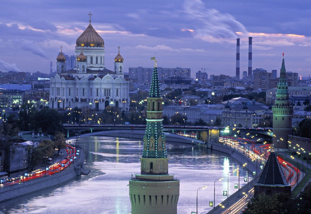 Christ the Saviour Church, Moscow, Russia : Stock Photo