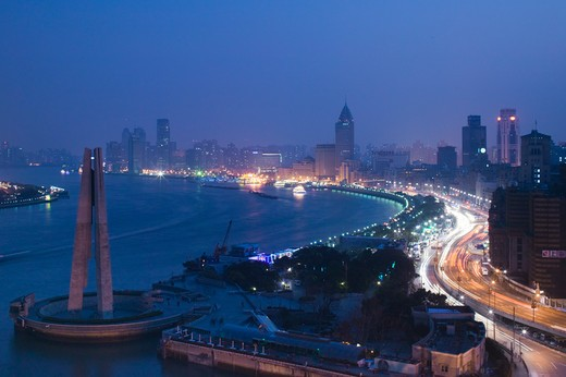 China, Shanghai, Pudong District and Huangpu River : Stock Photo