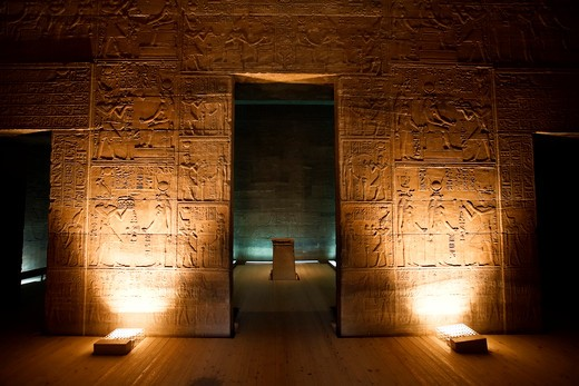 Egypt, Aswan, Philae, Temple of Isis : Stock Photo