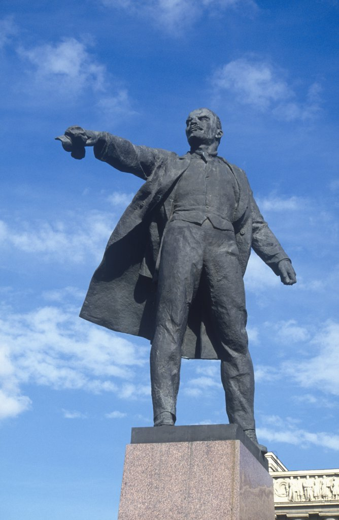 Statue of Lenin, Moscow, Russia : Stock Photo