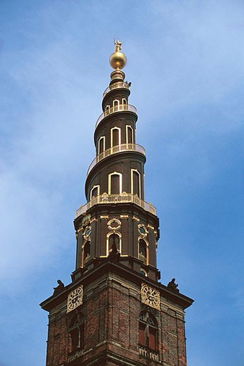 Tower of Church of Our Savior : Stock Photo