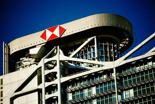Low angle view of a bank building, Hong Kong And Shanghai Bank, Hong Kong, China : Stock Photo