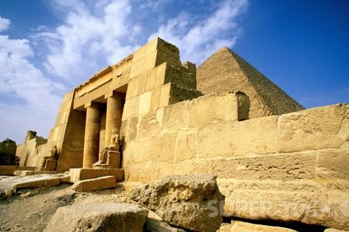 great pyramids essay