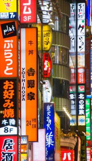 Japan, Tokyo, Shinjuku, neon advertising signs : Stock Photo