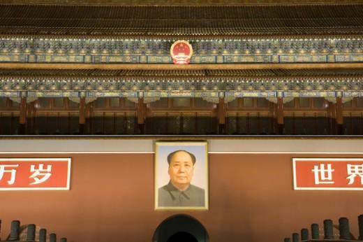 Stock Photo: 1672R-28203 China, Beijing, Forbidden City, Mao tse tung painting at Heavenly Gate