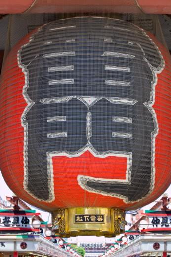 Giant red lantern in Sensoji Temple, Asakusa : Stock Photo