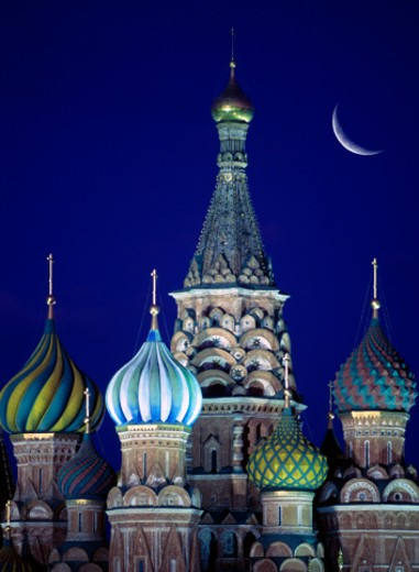 Kremlin, Moscow, Russia. Night, July 1990 : Stock Photo