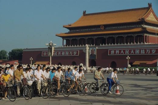 Beijing,China. : Stock Photo