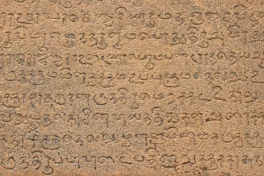 Brihadeeshwara Temple, Thanjavur, India. : Stock Photo