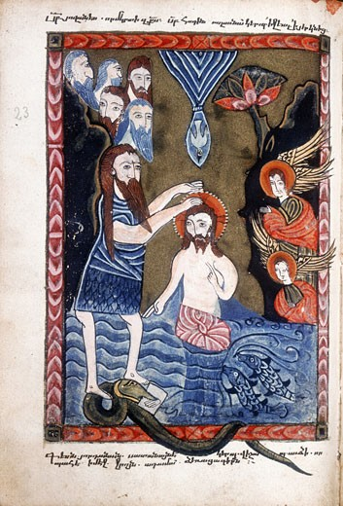 Stock Photo: 1746-1214 Baptism of Jesus by John the Baptist. From Armenian Evangelistery, 1587. Manuscript