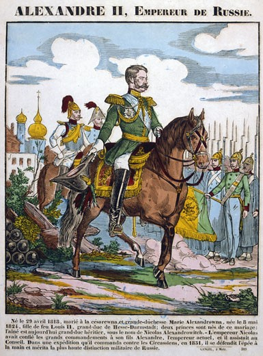 Stock Photo: 1746-1304 ALEXANDER II (1818-1881) Tsar of Russia from 1855. Emancipation of serfs, 1861. 19th century coloured woodcut