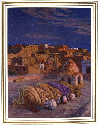 "Stock Photo: 1746-1326 Prostration in prayer Illustration From ""La Vie de Mohammed, Prophete d'Allah"" Etienne Dinet (1861-1929 French)"