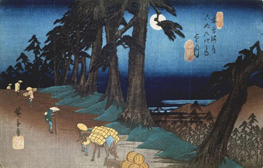 Stock Photo: 1746-2353 Moonlit road with travellers, Utagawa Hiroshige, (1797-1858/Japanese)