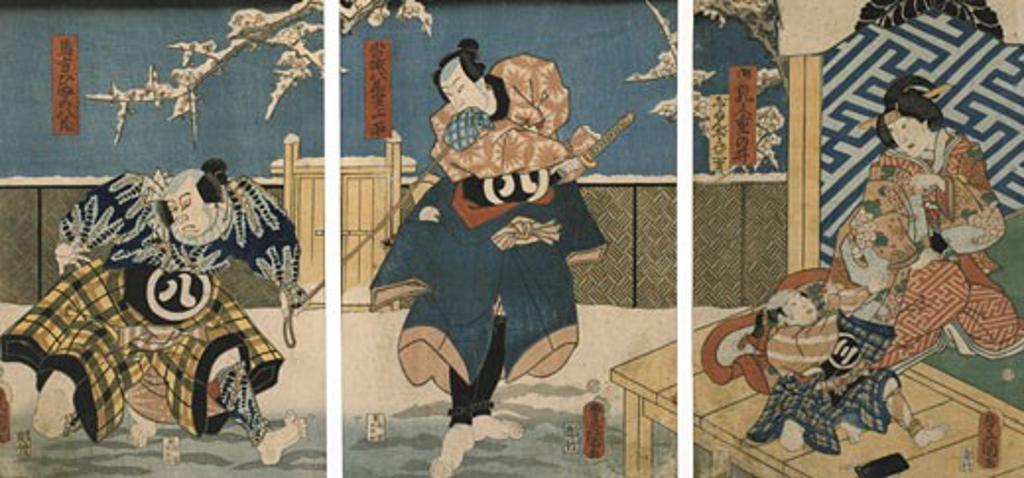 Stock Photo: 1746-2361 Theatre Scene, Utagawa Kunisada, (1786-1864/Japanese)