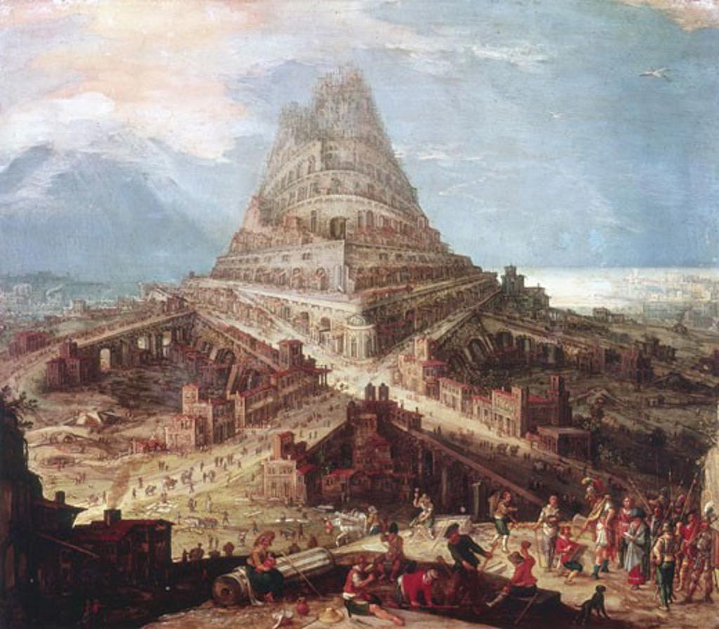 Construction of the Tower of Babel Hendrick van Cleve III (1525-1589 Belgian) Rijksmuseum, Amsterdam : Stock Photo