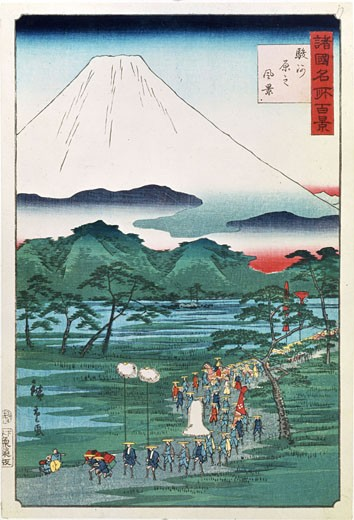 Mount Fuji seen from Hara Province in Suruga by Hiroshige II,  1829-1869,  colored woodblock print,  1860 : Stock Photo
