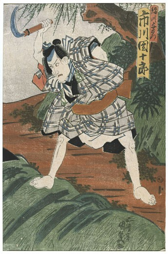 Scene from Kabuki theatre performance by Utagawa Kunisada,  1786-1864,  colored woodblock print : Stock Photo