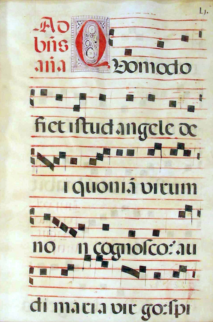 Leaf of Antiphonal or Choir Missal on vellum. Notation is on the five-line stave as used today. Text is in Latin. Spain,  c1650. Music Vocal  Religion Christian : Stock Photo