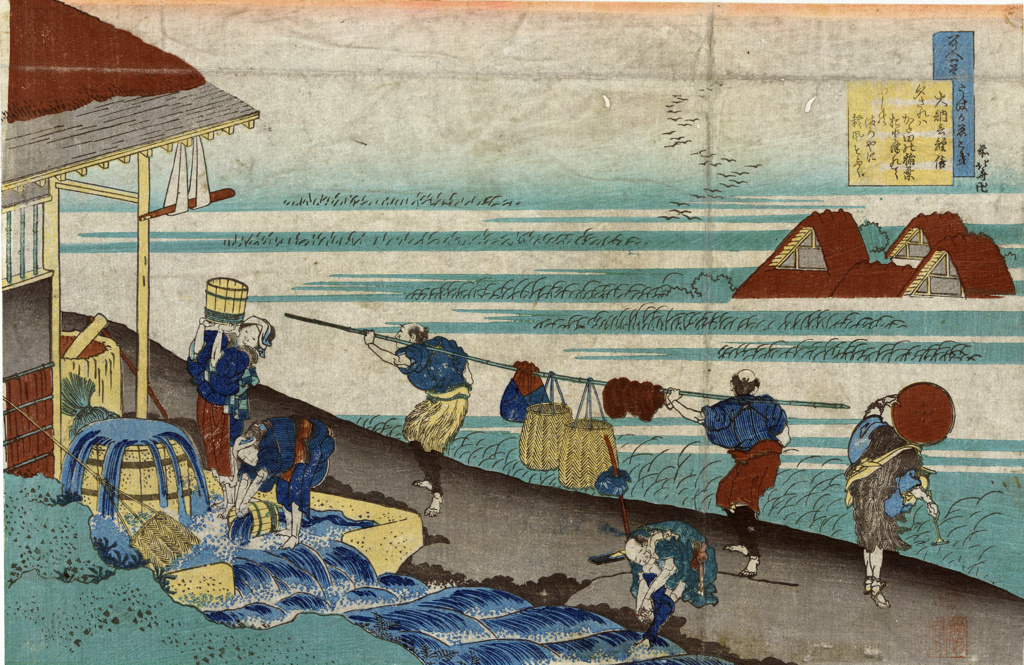 Stock Photo: 1746-3980 On road, porters carrying loaded baskets on shoulder pole and mendicant monk holds his hat. Women collect water at spring and downstream man washes feet, c1835.  Katsushika Hokusai (1760-1849)  Ukiyo-e artist. Wind Water
