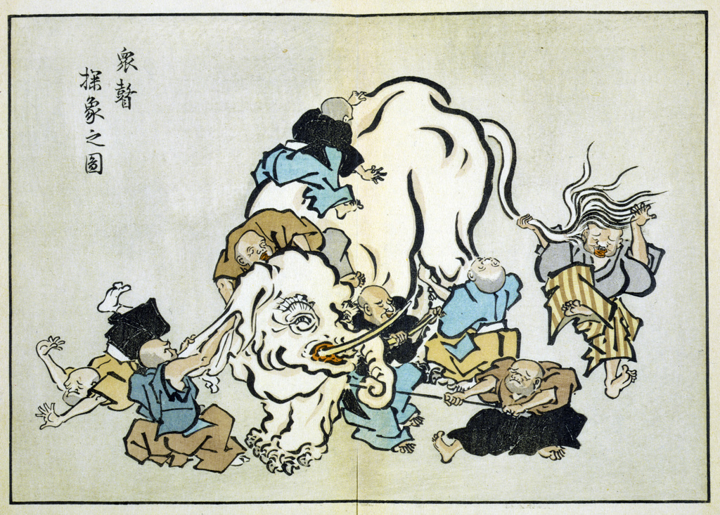 Stock Photo: 1746-4097 Blind Monks Examining an Elephant: Illustration of Buddhist parable where each monk reached a different conclusion depending which part of the animal he examined. Itcho Hanabusa (1652-1754), Japanese artist. Religion Buddhism
