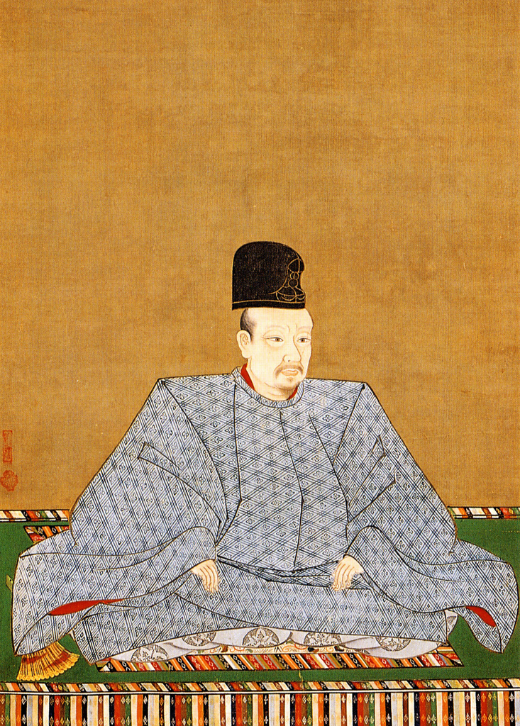 Stock Photo: 1746-4258 Emperor Go-Yozei 1572-1617 107th emperor of Japan,  reigned 1586 to 1611