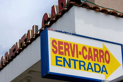 Stock Photo: 1757R-2961 Drive-through sign, Spanish