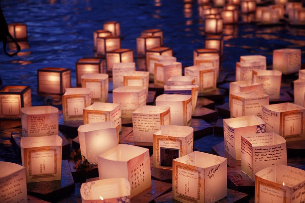 Hawaii, Oahu, Annual Lantern Floating Ceremony during sunset at Ala Moana : Stock Photo