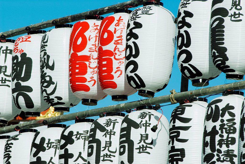Japan, Tokyo, Asakusa, Senso_ji temple, Paper lanterns. : Stock Photo