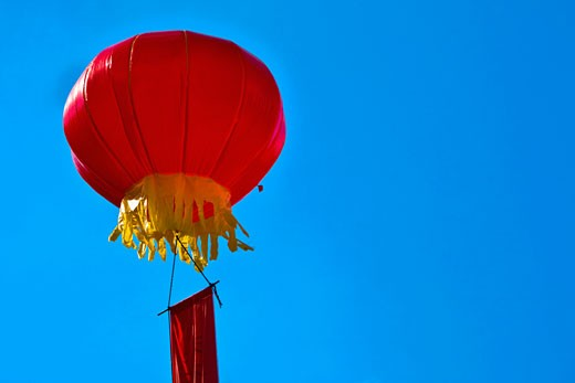 Low angle view of a Chinese lantern, Emerald Valley, Huangshan, Anhui Province, China : Stock Photo