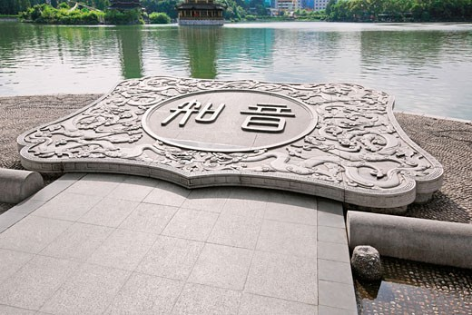 Chinese script on a sculpture at the riverside, Guilin, Guangxi Province, China : Stock Photo