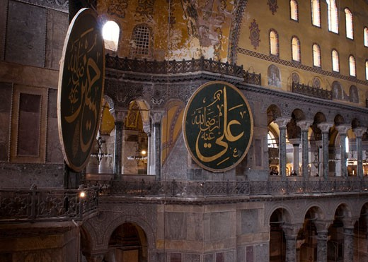 Stock Photo: 1771-142 Interiors of a museum, Hagia Sophia, Istanbul, Turkey