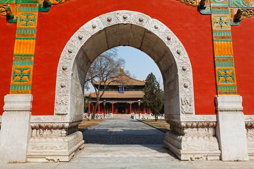 Stock Photo: 1774-735 China, Beijing, Biyong Palace, Imperial College